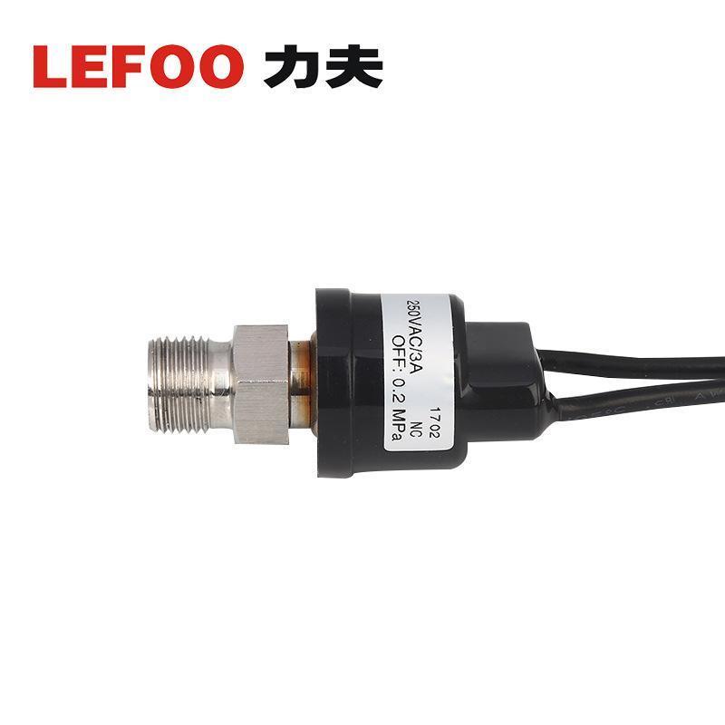 力夫小型多用途壓力開關,LF08製冰機壓力開關
