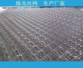 高速公路山体防护网 景区主动钢丝绳边坡防护网
