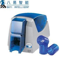 新款SP30PLUS智慧證卡機 證卡打印機批發