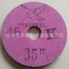 白鴿鉻剛玉150陶瓷砂輪 32孔PA