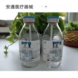 PPS真空瓶/大自血瓶/三氧仪治疗耗材