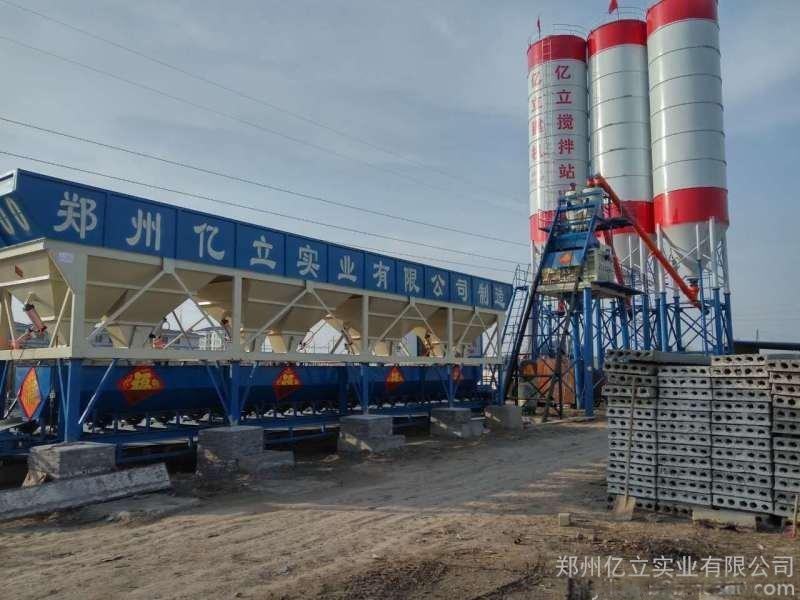 2HZS50砼攪拌站 雙臥軸強制式 廠家直銷 混凝土攪拌樓(站)