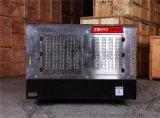 工程施工500A柴油发电电焊一体机