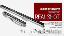 LED洗牆燈DMX512戶外防水線條燈RGB12V24V七彩外牆燈18W24W36W 舉報