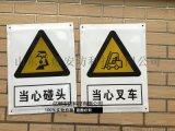 山东标示标牌生产厂家 标示标牌加工
