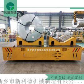 北京转运卷材铝卷胶轮无轨平板车厂家非标定制