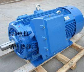 河南电机厂家 YZR冶金起重机用绕线转子电机