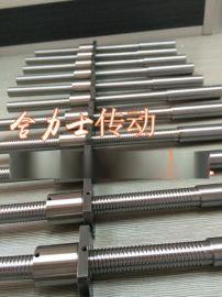 SFKR1002滚珠丝杆副 进口tbi1002精密滚珠丝杆