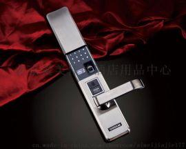 佳悦鑫品牌T9800型不锈钢密码锁北京厂家直销