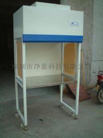 深圳垂直流净化工作台