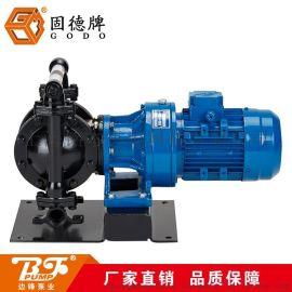 电动隔膜泵   DBY3-65固德牌电动隔膜泵