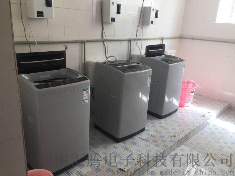 湖南长沙校园自助投币式洗衣机w