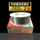 ER316/ER316L不鏽鋼氣體保護焊絲