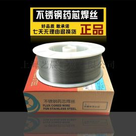 ER316/ER316L不锈钢气体保护焊丝