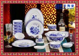 陶瓷餐具套装订做 **环保餐具 厂家批发