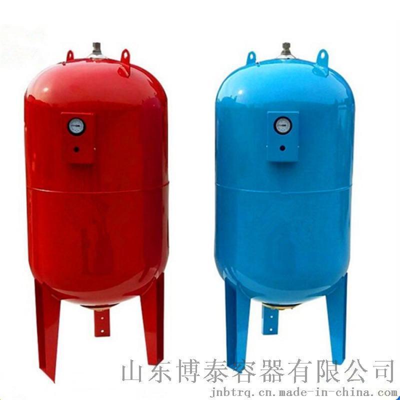 博泰 ZNGS0.6隔膜式气压罐 稳压罐增压罐