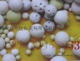 耐火瓷球, 瓷球, 开孔瓷球