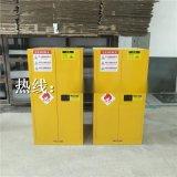 深圳防爆柜 工业防爆柜 60加仑