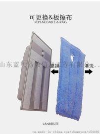 蓝贝思特喷水板擦 湿擦用
