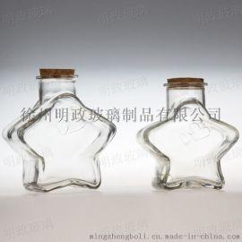 高端玻璃瓶,500ml玻璃瓶,广口玻璃瓶价格,酿酒玻璃瓶