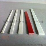 供應玻璃鋼實心纖維棒/景龍型材規格顏色可定製