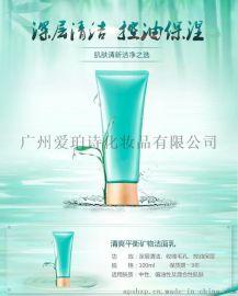 广州哪有化妆品套装代加工 化妆品一站式采购