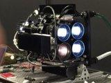 藍菲光學CSS準直太陽光模擬器系統