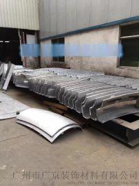 2.0厚铝单板-2.厚冲孔铝单板 20厚镂空铝单板