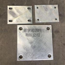 展宇緊固件專業生產預埋板,專業訂做各種異形件