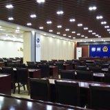 柳州车管会议厅活动隔断