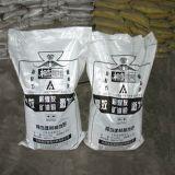 飛秒檢測粉煤灰激發劑配方組成 水泥添加劑化學分析