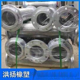 耐酸碱金属软管 不锈钢金属软管