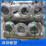 耐酸鹼金屬軟管 不鏽鋼金屬軟管
