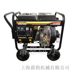 250A柴油發電電焊機 自發電兩用焊機