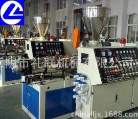 江阴礼联PVC增强软管绕线管生产机械 管材挤出机生产设备