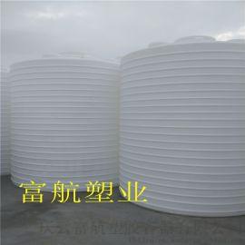 5吨塑料罐 10T**桶 10吨盐酸储罐