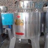 供應立式離心濾油機 食用油濾油機 油坊配套濾油機