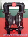 BQG450/0.2矿用气动隔膜泵