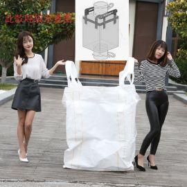 全新集装袋 吨袋 石英砂太空袋 粉体吨袋