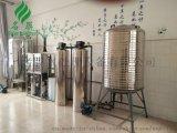 水處理直飲水設備廠家供應學校直飲水設備