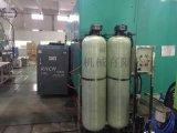 贴面热压机导热油电加热器