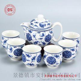 青花功夫茶具定做 景德镇茶具厂家
