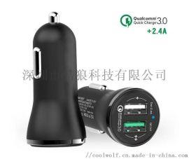 QC3.0快充車載充電器 2.4A雙USB車充