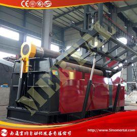 液压卷板机 三辊卷板机 万能式卷板机 卷板机维护