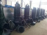 潜水搅拌抽沙泵|养殖场排污泵-浓度高速度快