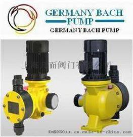 进口机械隔膜计量泵 (巴赫Bach)优选品牌