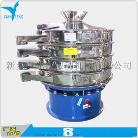厂家直销,三次元旋振筛,振动筛,圆形振动筛选机