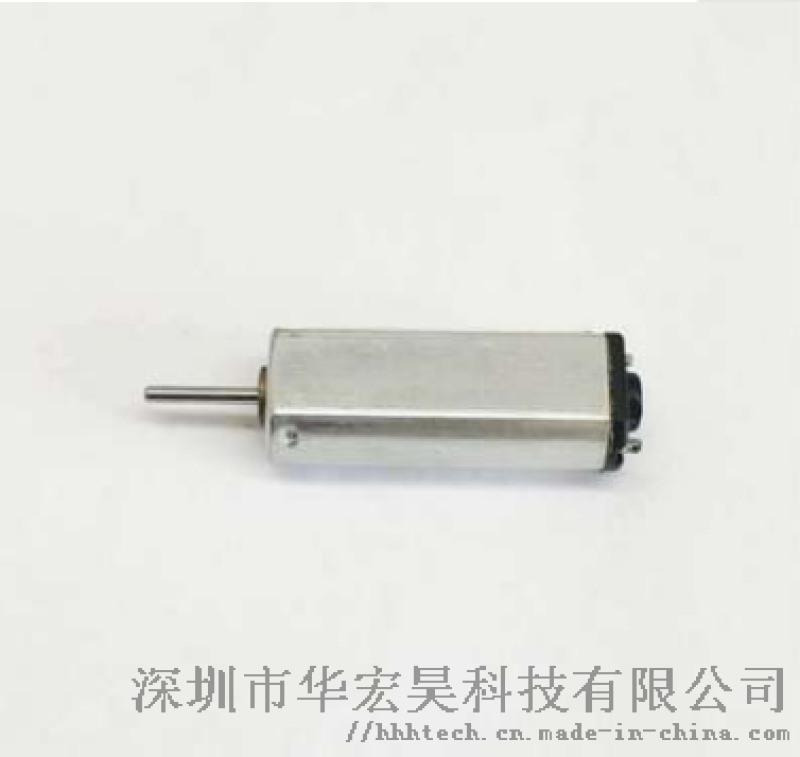 微型电机FF-K30微型直流马达减速电机减速马达