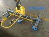 定柱式悬臂吊配600ka真空吸吊机剪板机上料设备