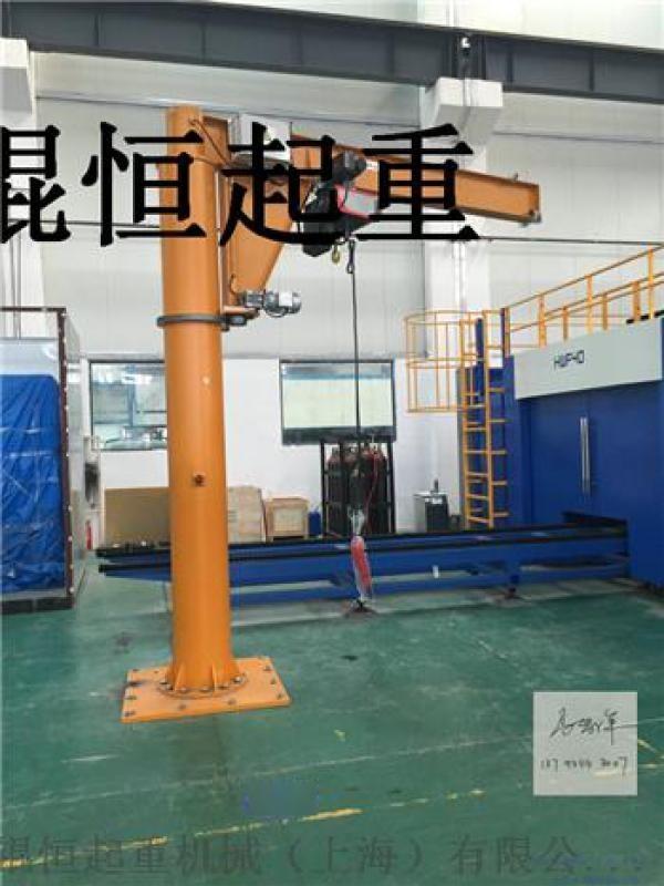 科尼悬臂吊,德马格悬臂吊,KBK悬臂吊,旋臂式起重机